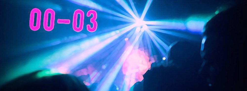 00-03 DJs VHS Vision